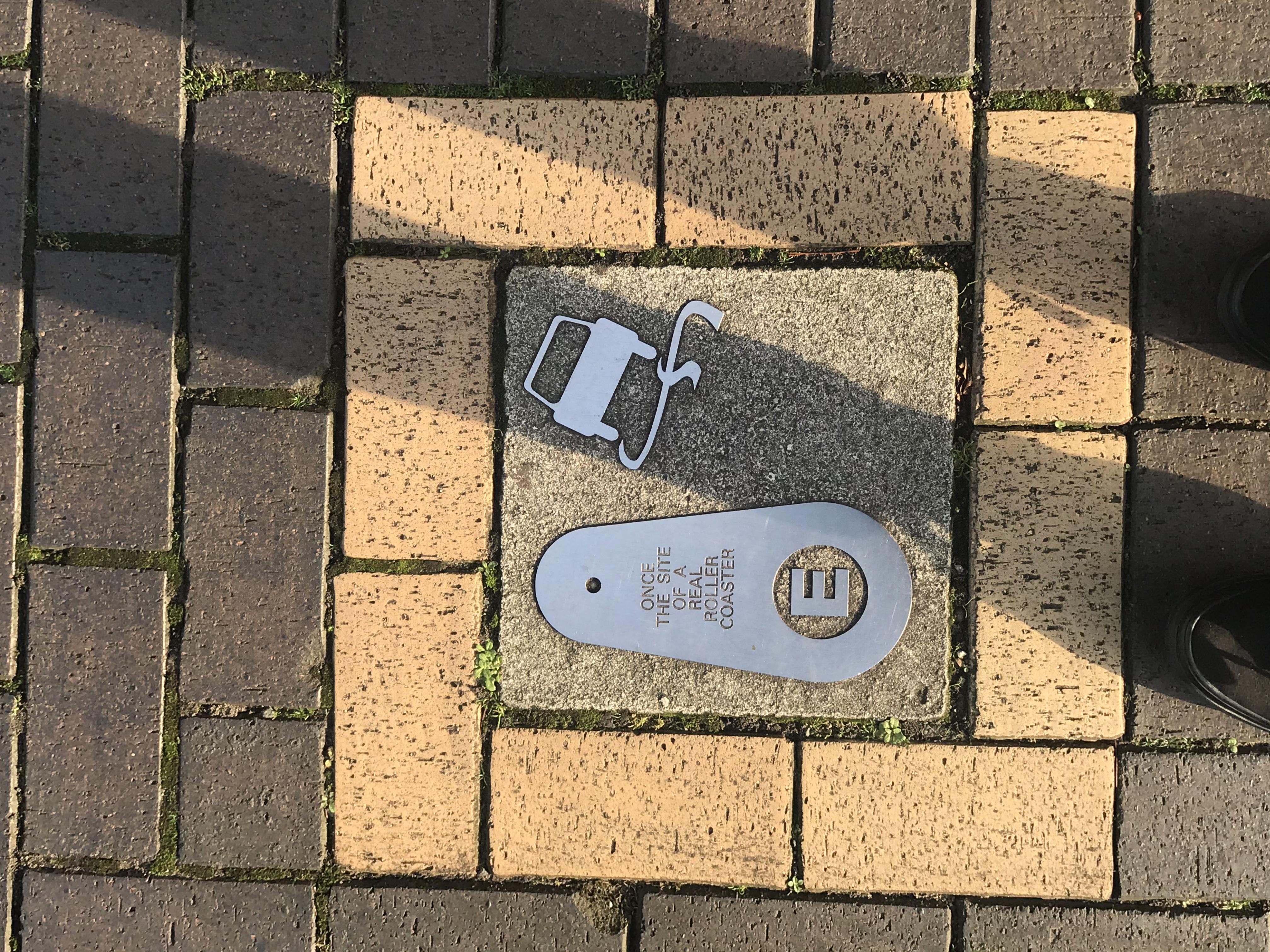 pavement trail